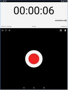 android-app-wav